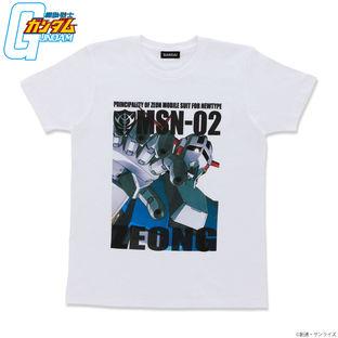 Mobile Suit Gundam Full Color T-shirt