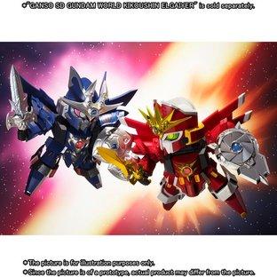 GANSO SD GUNDAM WORLD Kage Kikoushin Chaos Gaiaer