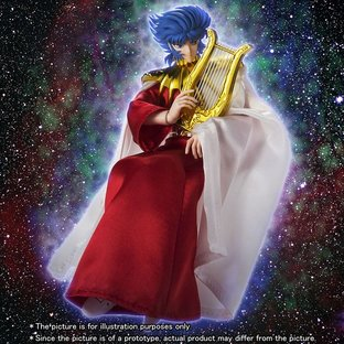 Saint Cloth Myth The Sun God Abel