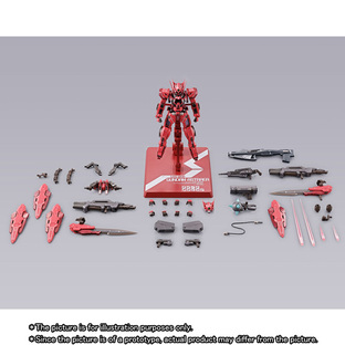 METAL BUILD GUNDAM ASTRAEA TYPE-F (GN HEAVY WEAPON SET)