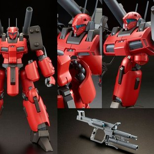 RE/100 1/100 GUNCANNON DETECTOR (Z-MSV Ver.)