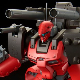 RE/100 1/100 GUNCANNON DETECTOR (Z-MSV Ver.) [Sep 2019 Delivery]