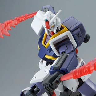 HG 1/144 GUNDAM PIXY [Sep 2019 Delivery]