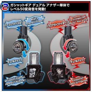 HENSHIN GAME DX GASHAT GEAR DUAL ANOTHER