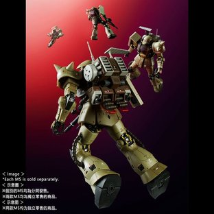 RG 1/144 MS-06F ZAKU MINELAYER [Apr 2021 Delivery]