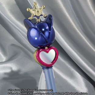 PROPLICA Transformation Lip Rod Sailor Uranus