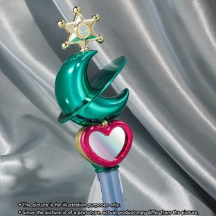 PROPLICA Transformation Lip Rod Sailor Neptune