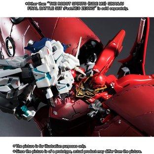 THE ROBOT SPIRITS 〈SIDE MS〉 SINANJU FINAL BATTLE SET :Feat.NEO ZEONG