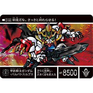 SD GUNDAM GAIDEN SHINSEISEITAN DENSETSU 3rd CARD SET