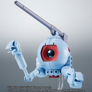 THE ROBOT SPIRITS 〈SIDE MS〉 RB-79 BALL ver. A.N.I.M.E.