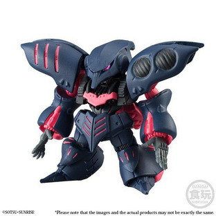 FW GD CONV. EX22 PSYCHO GUNDAM MK-II OPTION PART SET W/O GUM