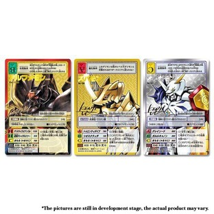 DIGITAL MONSTER CARD GAME - DIGIMON 20th MEMORIAL SET - 3 KINDS SET