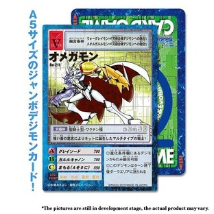 DIGITAL MONSTER CARD GAME - DIGIMON 20th MEMORIAL SET