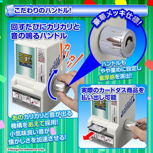 30TH ANNIVERSARY MINI CARDDASS VENDING MACHINE [Sep 2019 Delivery]