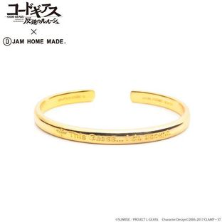 CODE GEASS Lelouch of the Rebellion X JAM HOME MADE Bangle Suzaku