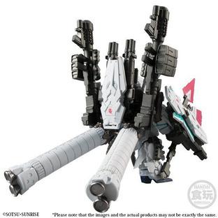 FW GD CONVERGE FULL ARMOR UNICORN GUNDAM W/O GUM