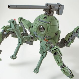 MG 1/100 POLYPODBALL [November 2018 Delivery]