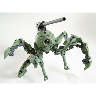 MG 1/100 POLYPODBALL [June 2019 Delivery]