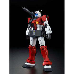 HG 1/144 GM CANNON (SPACE ASSAULT TYPE)