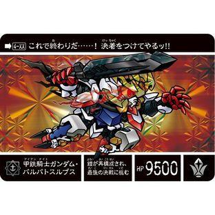 SD GUNDAM GAIDEN SHINSEISEITAN DENSETSU 5th CARD SET