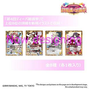 Battle Spirits Premium Diva Box Divas Campus Festival