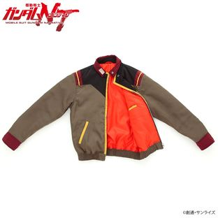 Mobile Suit Gundam NT blouson