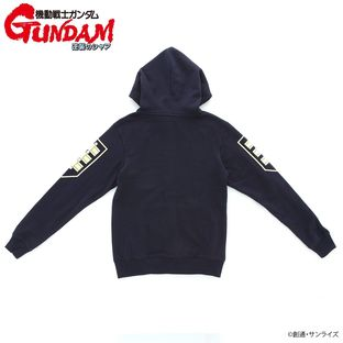 Mobile Suit Gundam Char's Counterattack Zip Parka MSN-03 (Guney Dedicated Machine)