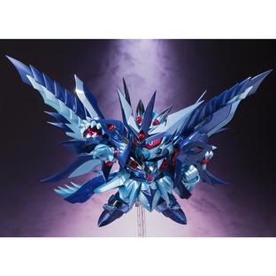 img_sdx_superior_dragon_dark_10_gec.jpg