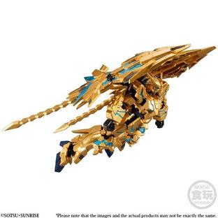 GUNDAM G-FRAME RX-0 UNICORN GUNDAM 03 PHENEX W/O GUM