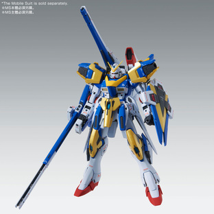 MG 1/100 ASSAULT BUSTER EXPANSION PARTS for VICTORY TWO GUNDAM Ver.Ka [Aug 2020 Delivery]