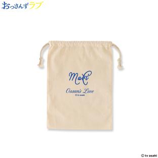 Ossan's Love MAKI's apron