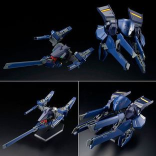 HG 1/144 GUNDAM TR-6 [HAZE'N-THLEY II] (ADVANCE OF Z THE FLAG OF TITANS)