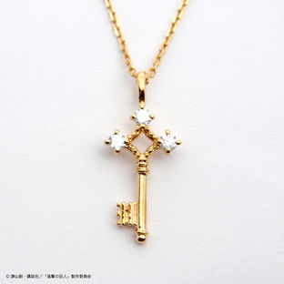 Necklace—Attack on Titan/MATERIAL CROWN Collaboration