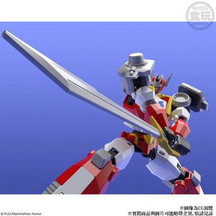 SUPER MINIPLA BAIKANFU W/O GUM [Oct 2020 Delivery]