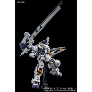 HG 1/144 G-PARTS [HRUDUDU] [Jan 2020 Delivery]
