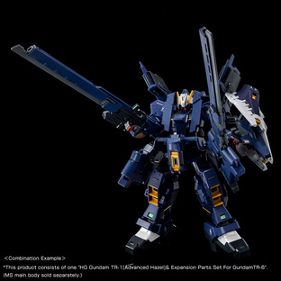 HG 1/144 GUNDAM TR-1 [ADVANCED HAZEL] & EXPANSION PARTS SET for GUNDAM TR-6