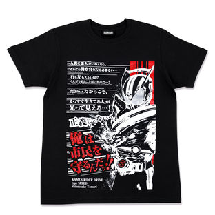 Kamen Rider Drive Climax Scene T-shirt - Kamen Rider Drive ver.
