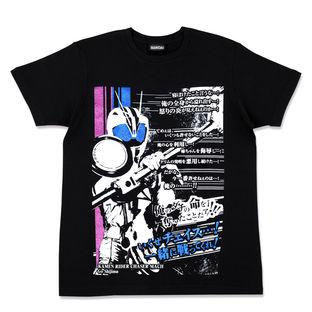 Kamen Rider Drive Climax Scene T-shirt - Kamen Rider Chaser Mach ver.