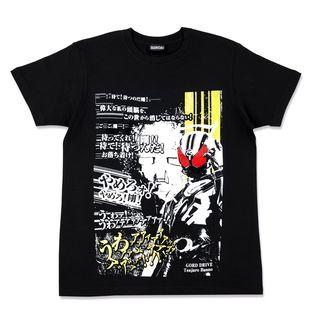 Kamen Rider Drive Climax Scene T-shirt - Gord Drive ver.