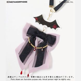 GRANBLUE FANTASY Vania Bag Charm
