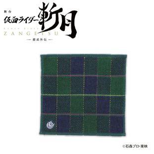 """Stage show """"KAMEN RIDER ZANGETSU"""" -Gaim Gaiden-  Mini towel"""
