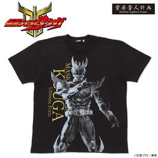 Sugahara Yoshihito Project Kamen Rider Kuuga Tshirt Ultimate Form