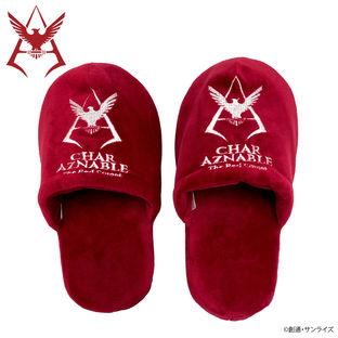 Mobile Suit Gundam Char Aznable Logo Slippers