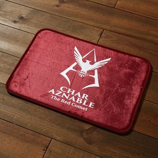 Mobile Suit Gundam Char Aznable Logo Floor Mat