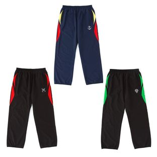 Mobile Suit Gundam Sportswear - Sweatpants