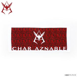 Mobile Suit Gundam Camouflage Face Towel