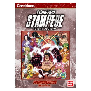 ONE PIECE CARDDASS PREMIUM EDITION STAMPEDE