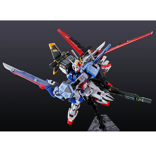 RG 1/144 PERFECT STRIKE GUNDAM [Nov 2019 Delivery]