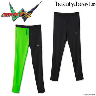 Sweatpants — Kamen Rider W/beauty:beast Collection