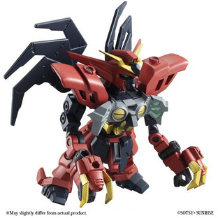 MOBILE SUIT ENSEMBLE EX12 GUNDAM VIRSAGO・CB & GUNDAM ASHTARON・HC SET